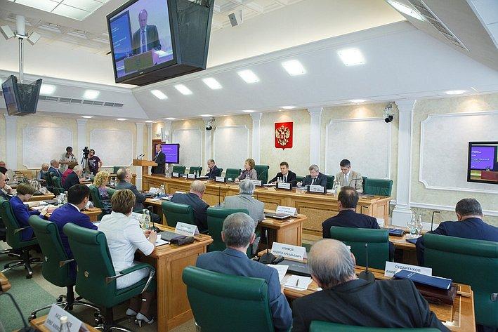 Парламентские слушания по культуре-36