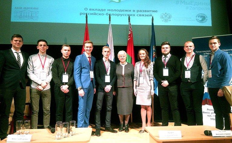 О. Тимофеева приняла участие вроссийско-белорусском молодёжном форуме соотечественников