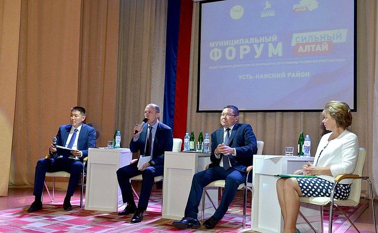 Встреча Татьяны Гигель спредпринимателями Усть-Канского района