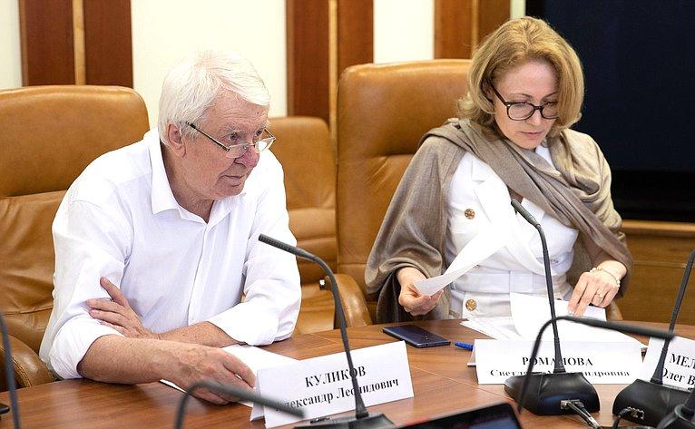 Заседание оргкомитета конкурса «Идеи, преображающие города»