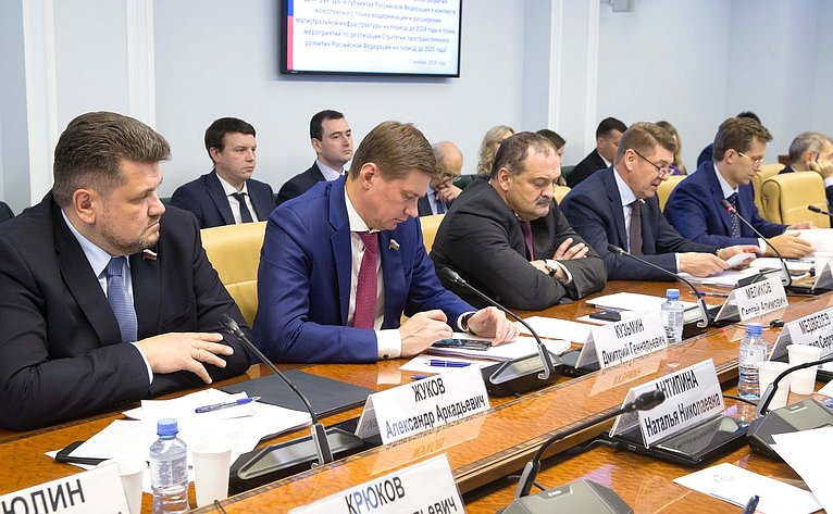 Совещание Комитета СФ пофедеративному устройству, региональной политике, местному самоуправлению иделам Севера