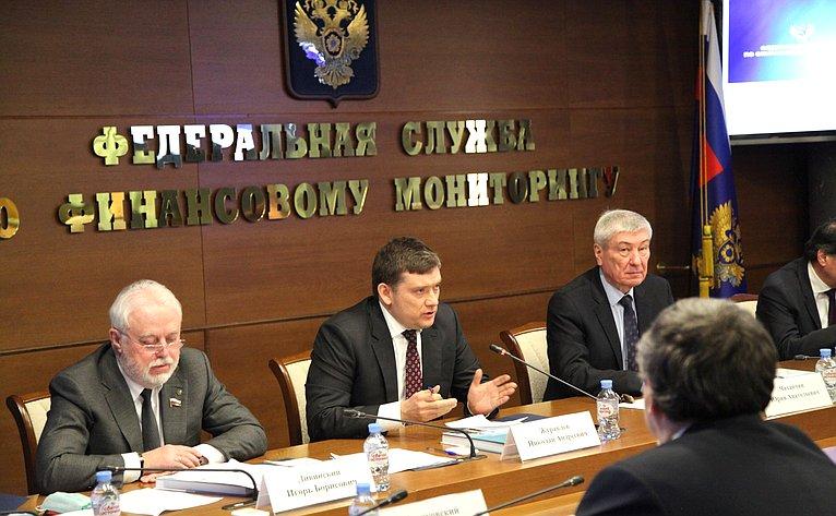 Николай Журавлев выступил назаседании коллегии Росфинмониторинга