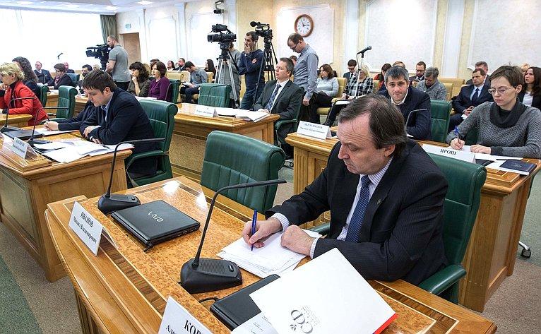 «Круглый стол» натему «Повышение уровня законодательной защиты российских граждан отмошеннических действий деструктивных сект»