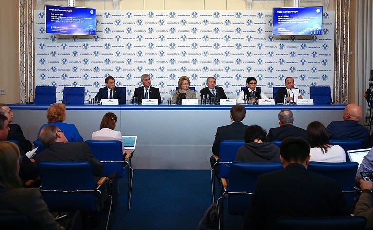 Пресс-конференция поитогам сорок седьмого пленарного заседания Межпарламентской Ассамблеи государств– участников СНГ