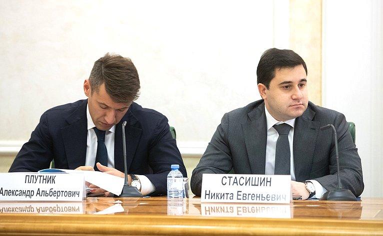 Александр Плутник иНикита Стасишин