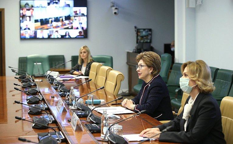 Заседание Совета поразвитию социальных инноваций субъектов РФ при Совете Федерации