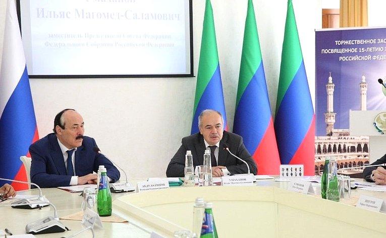Ильяс Умаханов провел вМахачкале расширенное заседание Совета похаджу при Комиссии повопросам религиозных объединений Правительства России
