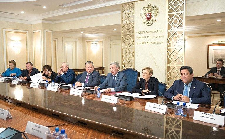 Расширенное заседание рабочей группы поподготовке предложений посовершенствованию законодательства РФ всфере защиты государственного суверенитета ипредотвращения вмешательства вовнутренние дела