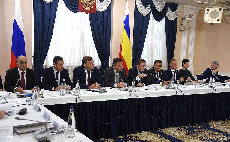 Совместное выездное заседание комитетов Совета Федерации вРостове-на-Дону