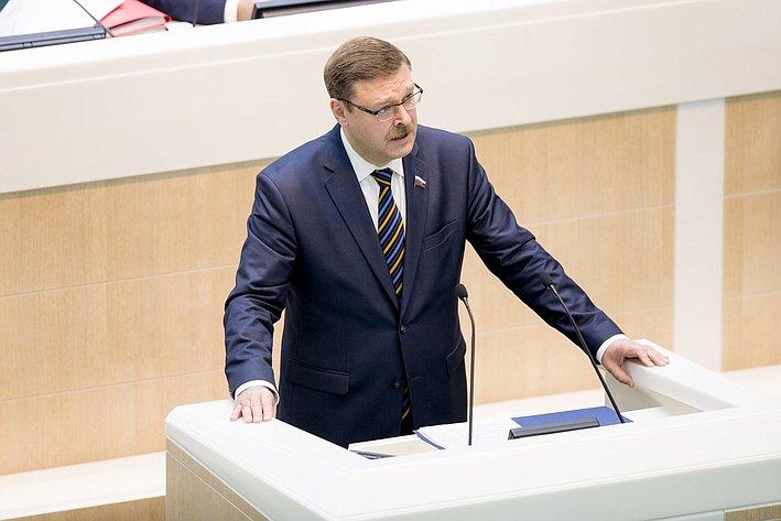 Косачев. 384-е заседание Совета федерации