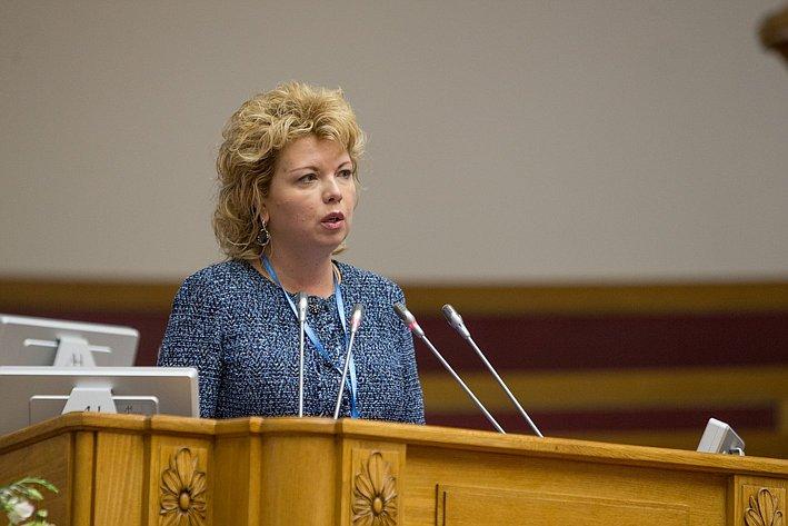 Евразийский женский форум. Медведева
