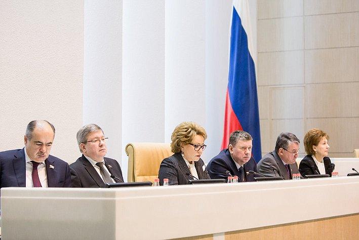 361-е заседание Матвиенко
