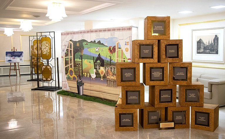 Выставка «Русские дневники. Страницы права» вСовете Федерации