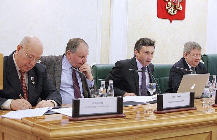 «Круглый стол» на тему «Законодательное обеспечение национальной кибербезопасности в РФ» 1