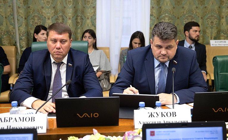 Иван Абрамов иАлександр Жуков