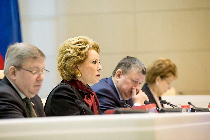 363-е заседание Президиум