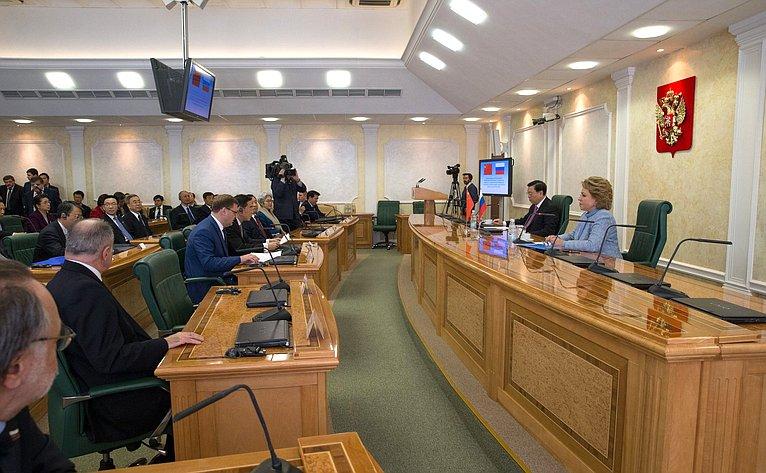 Закрытие третьего заседания Межпарламентской комиссии посотрудничеству ФС РФ иВсекитайского собрания народных представителей КНР