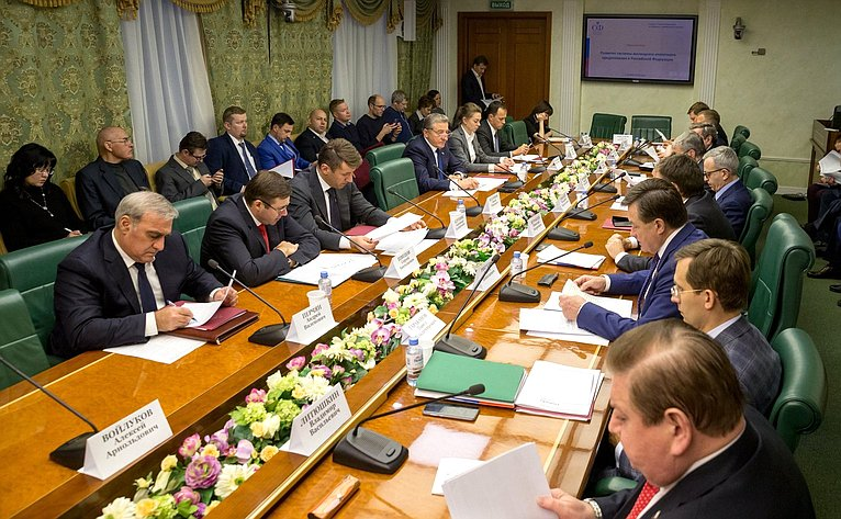 «Круглый стол» Комитета СФ побюджету ифинансовым рынкам