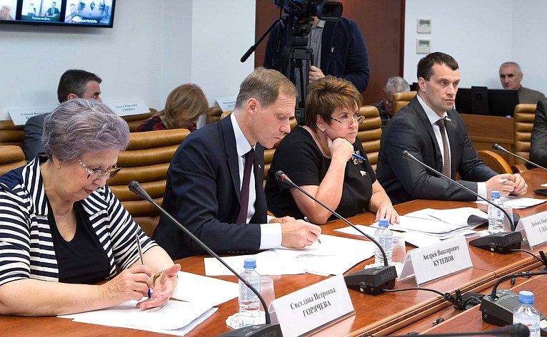 Видеоконференция поподготовке крассмотрению вСФ проекта федеральных законов огосударственном контроле (надзоре) имуниципальном контроле вРФ