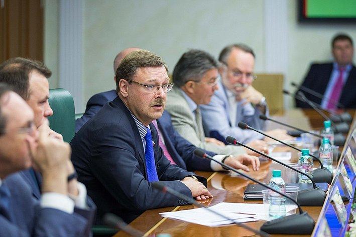 Семинар-совещание «О правовой и политико-дипломатической институализации перечня зарубежных неправительственных организаций (патриотического «стоп-листа»)»