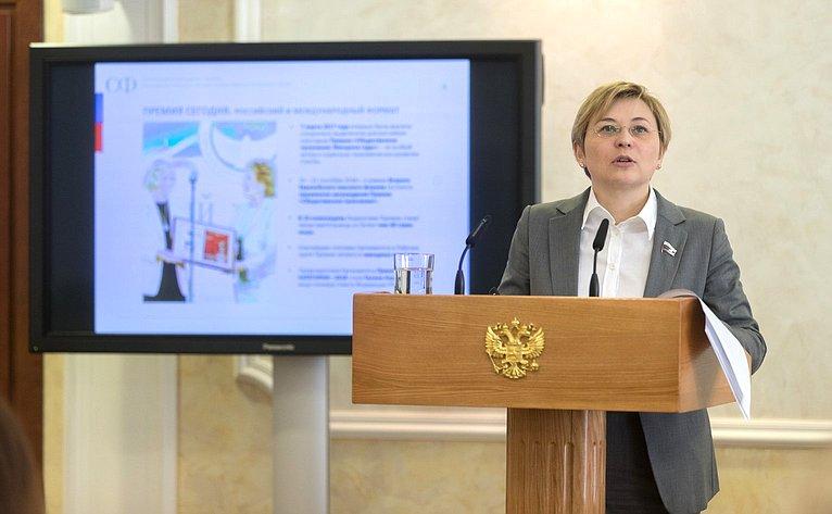 Л. Бокава