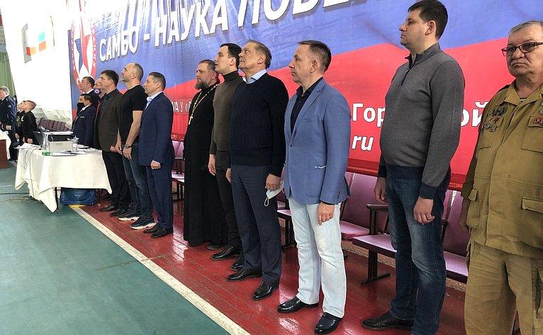 Олег Алексеев принял участие вторжественном открытии Всероссийских соревнований посамбо