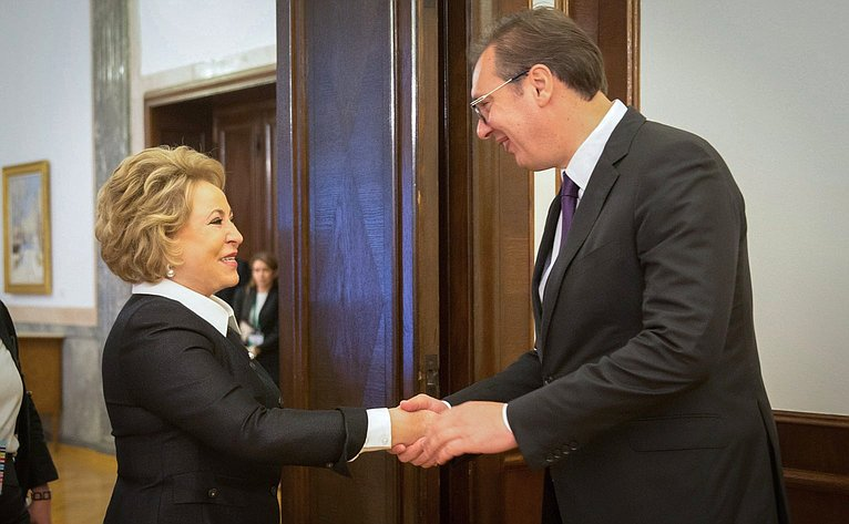 Встреча Председателя Совета Федерации В.Матвиенко иПрезидента Республики Сербии А.Вучича