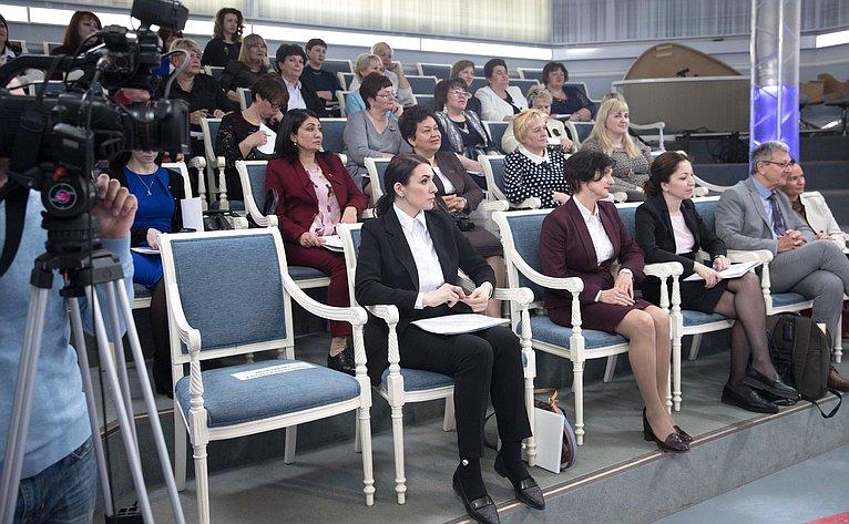 Заседание Комитета сельских женщин при Межведомственном кординационном совете повопросам устойчивого развития сельских территорий