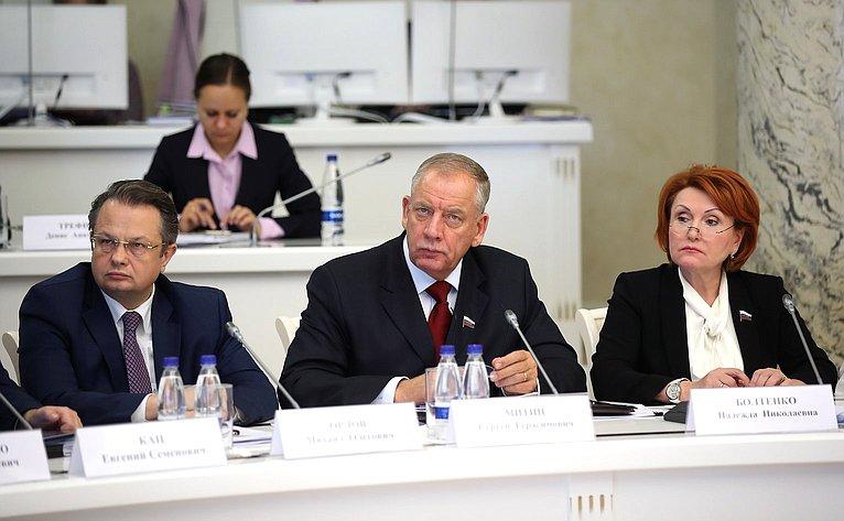 Совещание повопросам развития сельского хозяйства, организованное Министерством сельского хозяйства РФ