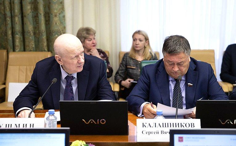 Евгений Бушмин иСергей Калашников