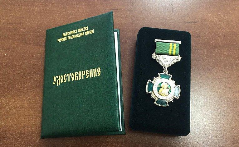 Медаль Выксунской епархии РПЦ