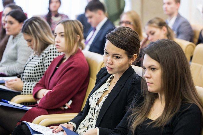 Парламентские слушания, посвященные вопросам оздоровления российской банковской системы