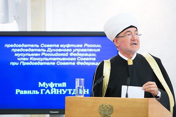 Заседание Президиума Совета законодателей РФ и Консультативного совета по межнациональным отношениям Р. Гайнутдин