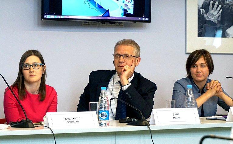 Заседание «круглого стола» натему «Российский вклад вформирование международного гуманитарного права игуманитарной политики»