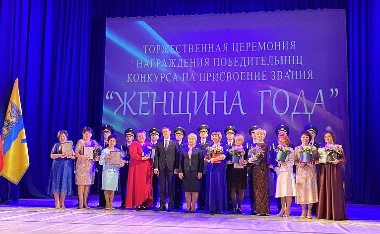 Андрей Шевченко принял участие вцеремонии награждения победительниц конкурса «Женщина года» вОренбурге