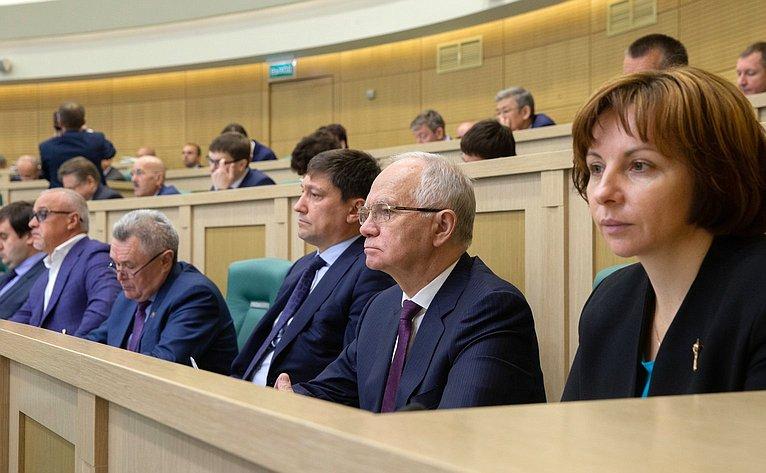 Парламентские слушания пообсуждению проекта бюджета на2019г. инаплановый период 2020 и2021гг