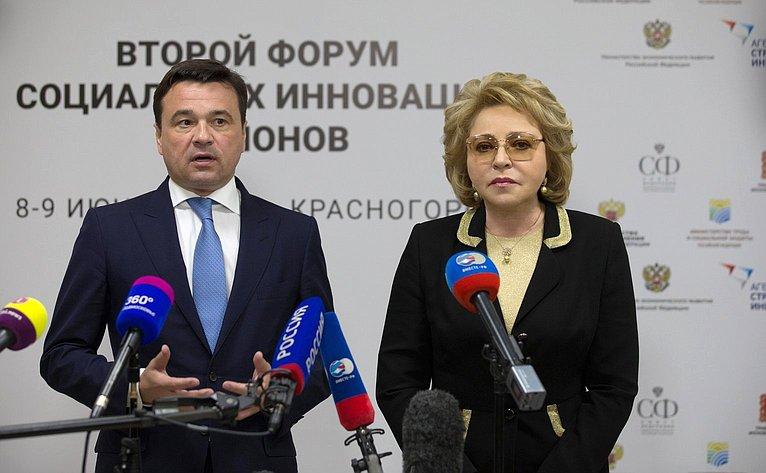 А. Воробьев иВ. Матвиенко