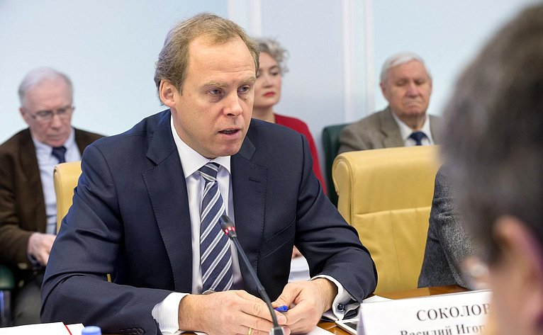 Заседание президиума Совета при СФ поАрктике иАнтарктике