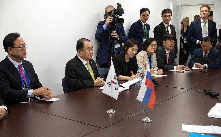 Встреча В.Матвиенко сглавой Национального собрания Республики Корея Мун Хи Саном