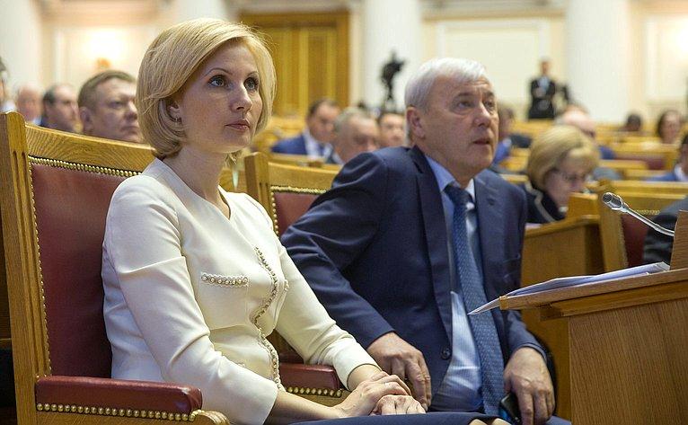 Председатель комитета ГД потруду, социальной политике иделам ветеранов Ольга Баталина