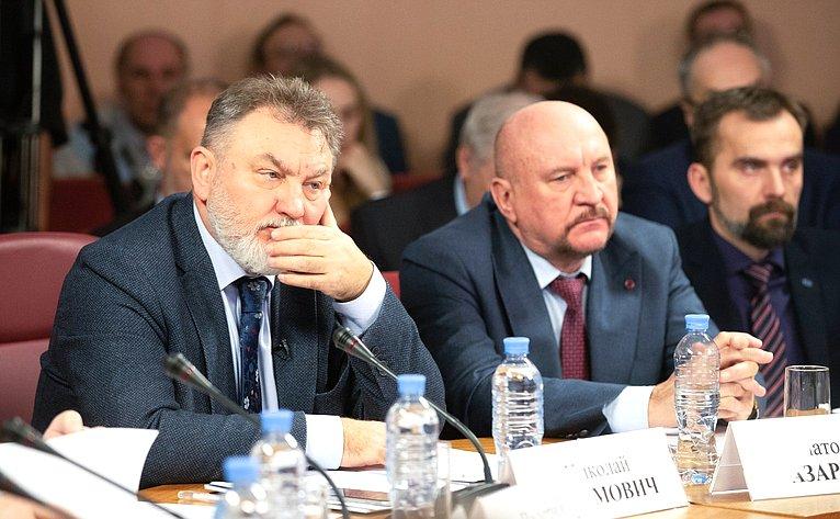 Совместное заседание Интеграционного клуба при Председателе СФ иРоссийско-Белорусского научно-экспертного клуба