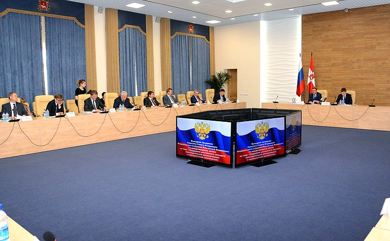Выездное заседание Комитета СФ помеждународным делам