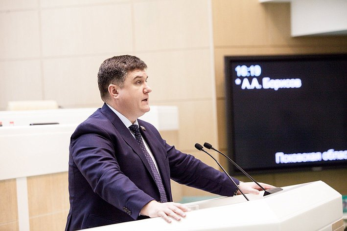 364-е заседание Борисов