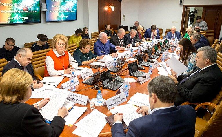 Заседание Комитета понауке, образованию икультуре