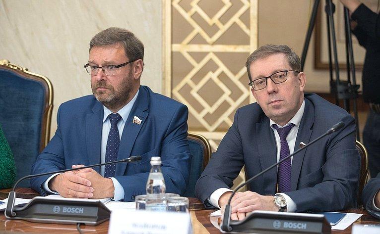 Константин Косачев иАлексей Майоров