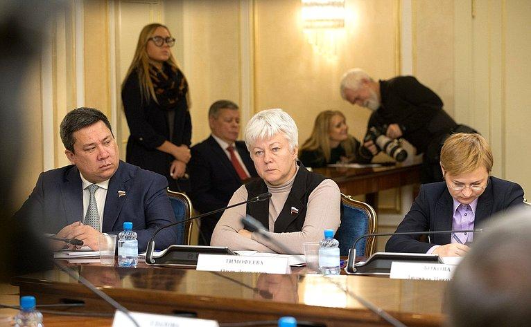 В. Полетаев, О. Тимофеева иЛ. Бокова
