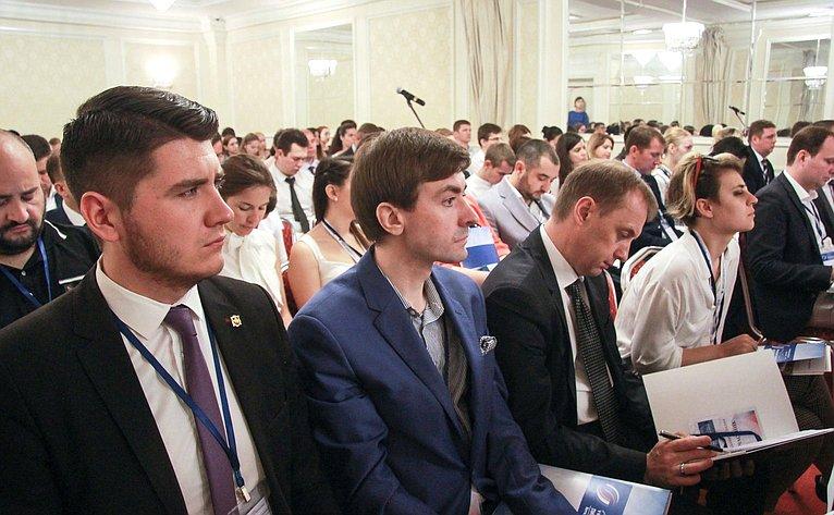 Заседание секции «Молодежная общественная дипломатия»