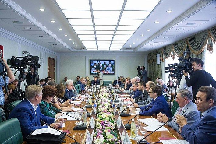 Заседание Комитета общественной поддержки Юго-Востока Украины-15