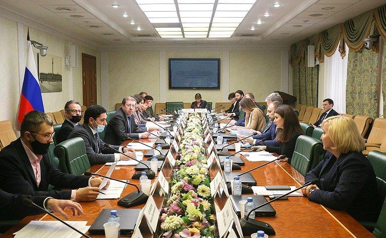 Совещание натему «Пути повышения эффективности деятельности федеральных ирегиональных институтов развития всфере агропромышленного комплекса иприродопользования»