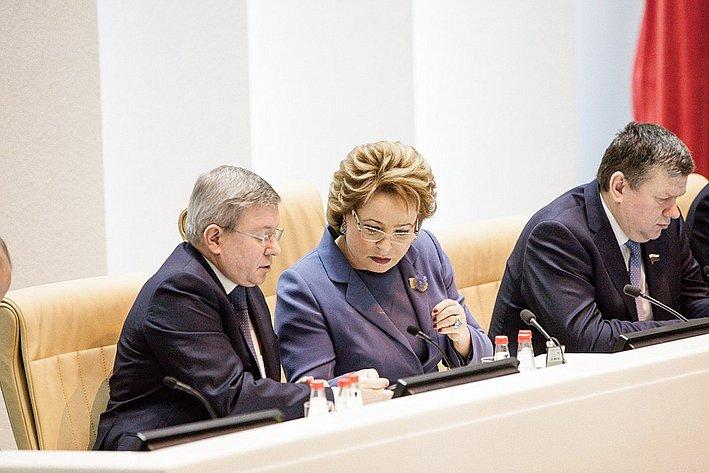 364-е заседание  Президиум